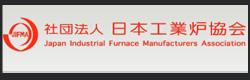 社団法人 日本工業炉協会
